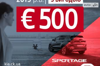 Kia Sportage 1.6 GDI AT (132 л.с.) 2019