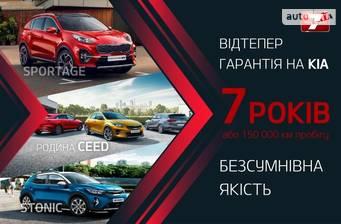 Kia Stonic 2020 Business