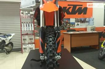 KTM Enduro 2020 base