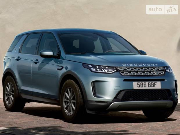 Land Rover Discovery Sport Base