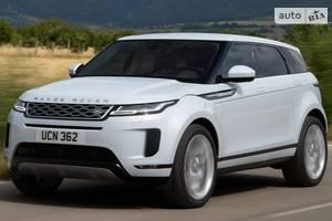 Land Rover Range Rover Evoque R-Dynamic Base