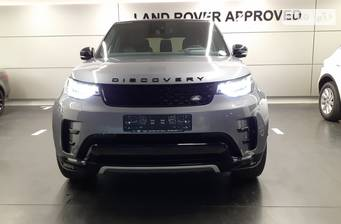 Land Rover Discovery 2020 Landmark Edition