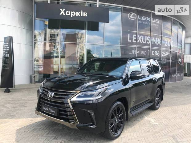 Lexus LX Black Edition