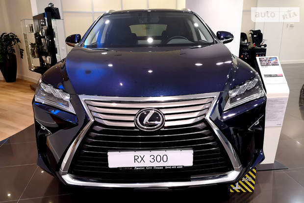 Lexus RX Business