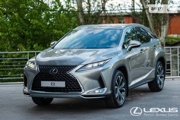 Lexus RX Executive+