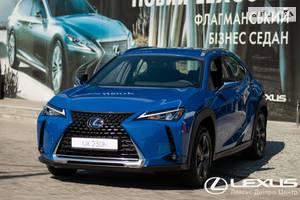 Lexus UX 250h CVT (177 л.с.) Business+ 2019