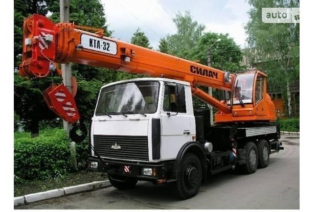 МАЗ 6303А3 1 покоління Вантажівка