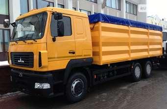 МАЗ 6501С9 2020 в Харьков