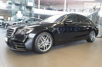 Mercedes-Benz S-Class S 560 AT (469 л.с.) 4Matic Long 2020