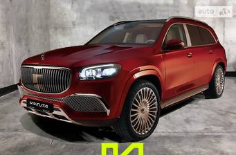 Mercedes-Benz Maybach GLS 600 AT (558 л.с.) 4Matic 2020