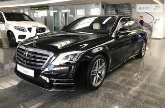 Mercedes-Benz S-Class S 560 AT (469 л.с.) 4Matic Long 2019