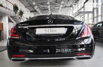 Mercedes-Benz S-Class 2020