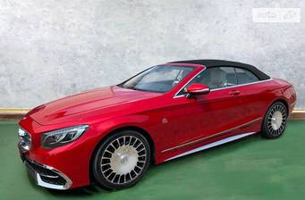 Mercedes-Benz S-Class S 560 G-Tronic (469 л.с.) 2020