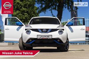 Nissan Juke Tekna Blue