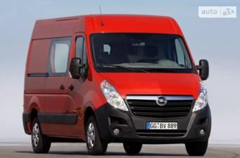 Opel Movano груз. Crew Van 2.3TD МТ (130 л.с.) L2H2 3300 FWD  2017