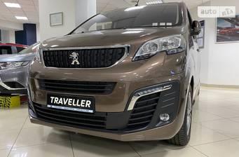 Peugeot Traveller 2020 Active