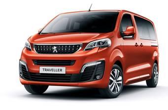 Peugeot Traveller 2021 VIP