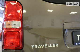 Peugeot Traveller VIP 2018