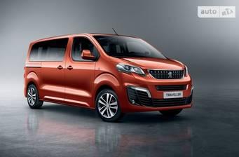 Peugeot Traveller 2020