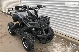 Pocket ATV