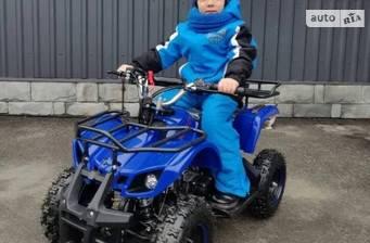 Pocket ATV 2021