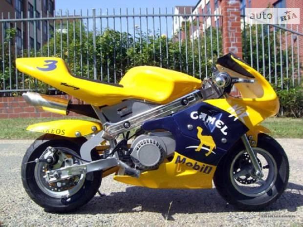 Pocket bike Sportbike