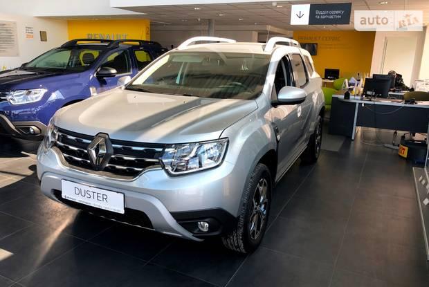 Renault Duster Ultramarine
