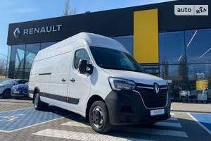 Renault Master груз. 2.3D MT (150 л.с.) L4H3 4500  2020