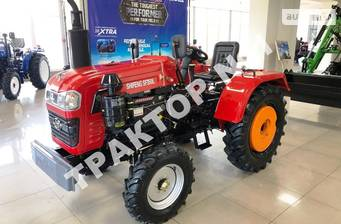 Shifeng SF-350L 2020