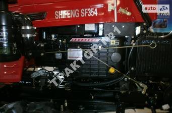 Shifeng SF-354 2020