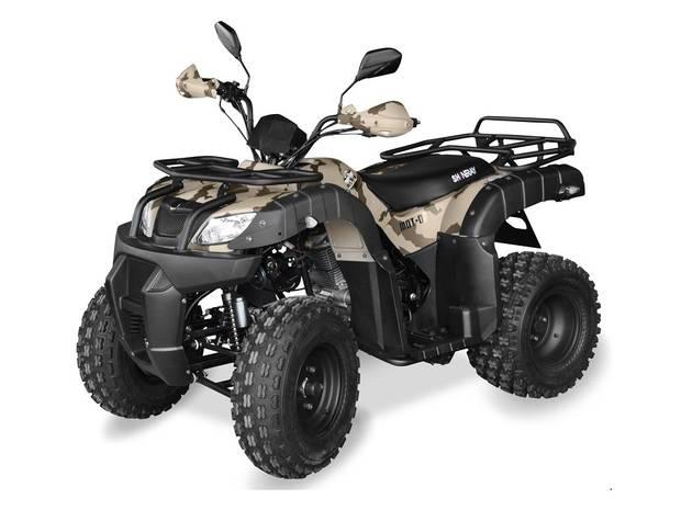Shineray Rover