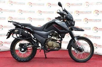 Shineray X-Trail 250 Trophy 2020