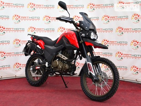 Shineray X-Trail 250 Trophy 2020