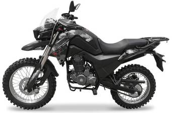 Shineray X-Trail 2020