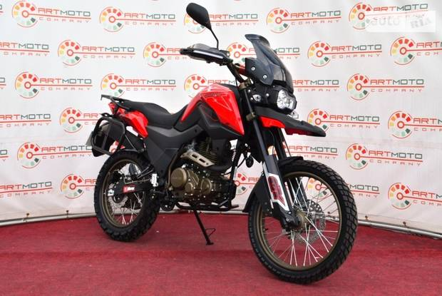Shineray XX-Trail 250