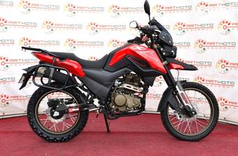 Shineray XX-Trail 250 2020