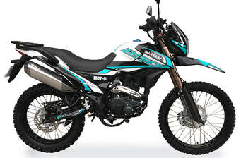 Shineray XY250GY-6С  2019