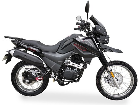 Shineray X-Trail 200 2020