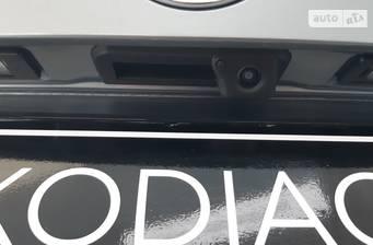 Skoda Kodiaq 2020
