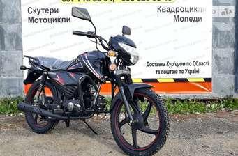 Spark SP 2020 в Ивано-Франковск