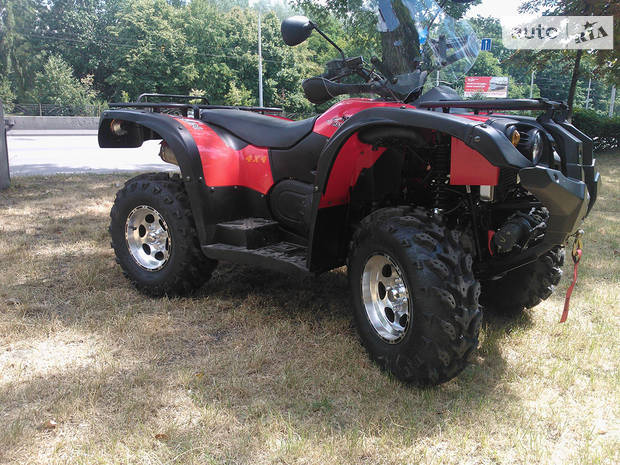 Speed Gear ATV