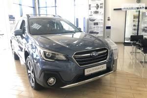 Subaru Outback 2.5i-S CVT Lineartronic (175 л.с.) AWD 4N 2019
