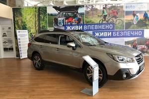 Subaru Outback 2.5i-S CVT Lineartronic (175 л.с.) AWD ZO 2019