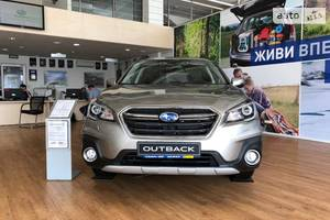 Subaru Outback 2.5i-S CVT Lineartronic (175 л.с.) AWD ZO 2018
