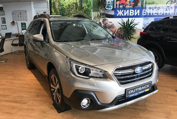 Subaru Outback Active