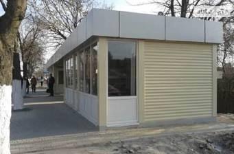 Українська мрія Торговый павильон/Киоск Стандарт 2018
