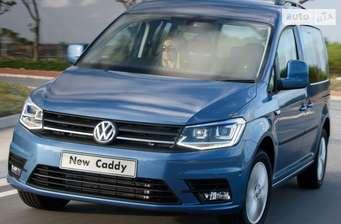 Volkswagen Caddy пасс. New 2.0 TDI AT (103 kw) Comfortline 2018