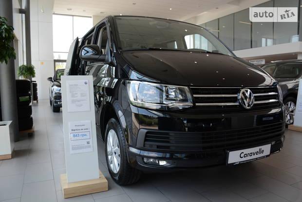 Volkswagen Caravelle Saksonia