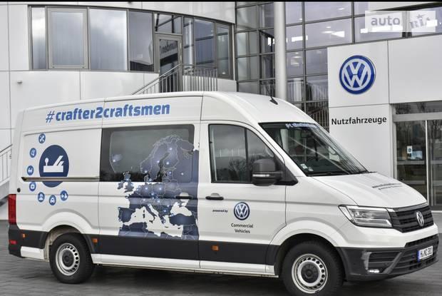 Volkswagen Crafter груз. ND
