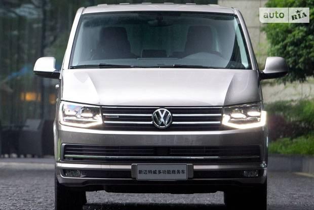 Volkswagen Multivan Hightline